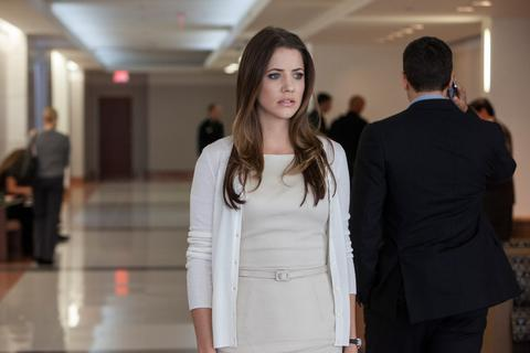Julie Gonzalo stars in DALLAS.