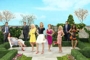"The cast of ""GCB"""